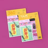 Design360°�^念�c�O��s志 2019年10月刊83期 本期主�} ��g��展 360度�^念�c平面�O��s志