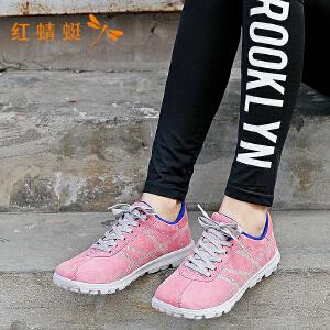 【专柜正品】红蜻蜓女鞋新款休闲英伦风浅口女平跟百搭单鞋 -