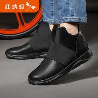 红蜻蜓秋冬新款休闲简约舒适撞色拼接时尚潮流男鞋