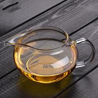 耐热玻璃茶具 苹果茶海 圆形公道杯 玻璃公道杯茶道功夫茶具260ml圆形大肚分茶器水杯杯子