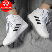Adidas阿迪�_斯小白板鞋男鞋2020冬季新款高�瓦\�有�休�e鞋EG4235
