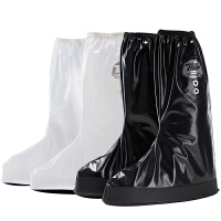 高筒防雨鞋套男女学生骑行防水防滑加厚耐磨儿童旅行下雨鞋套
