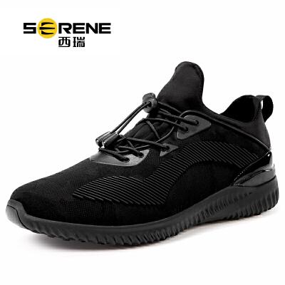 西瑞男士运动休闲鞋韩版潮流男鞋新款跑步网鞋黑色百搭网面潮鞋子9180运动休闲鞋-网面跑步鞋
