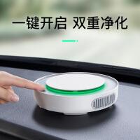 倍思车载空气净化器除甲醛加湿器汽车内消除异味去烟味用品