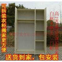 简易 衣柜 板式衣柜收纳 储物柜 组合衣柜 衣柜双人衣服柜子