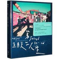现货正版 五月天专辑:第二人生(明日版)CD+歌词本 流行音乐