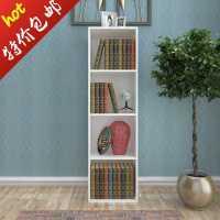 【满减优惠】包邮木质柜子储物柜家用收纳置物架自由组合书柜书架30CM宽格子柜