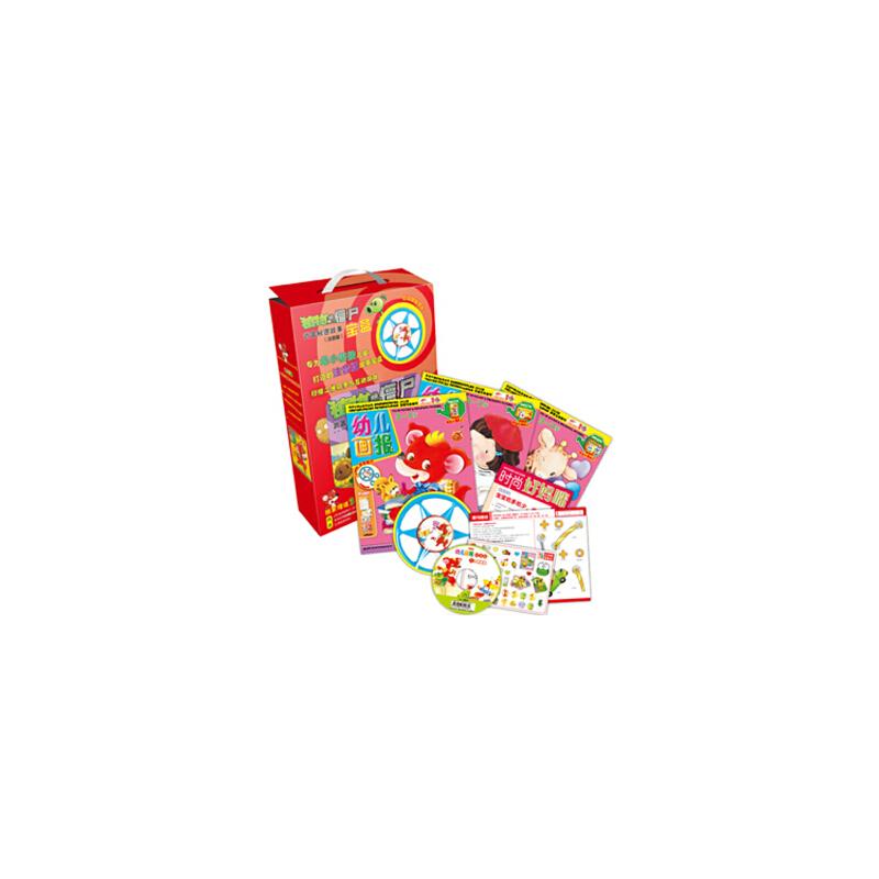 植物大战僵尸?武器秘密故事宝盒(注音版)(共6册) 专为幼小衔接儿童精心打造的拼音读物宝盒,适合3-9岁孩子。扫描二维码参与互动游戏,独家赠送3期《幼儿画报》。由白冰、葛冰、金波、高洪波、刘丙钧等国内一流儿童文学作家创作,幽默有趣,图文并茂。