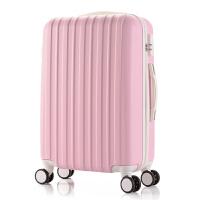 行李箱女拉杆24寸万向轮旅行箱学生密码26皮箱子母28寸小清新韩版 防刮款粉红色 单箱
