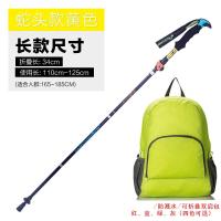 登山杖棍折叠碳素轻短伸缩户外外锁徒步爬山装备行山杖便携 k