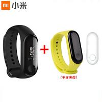 xiaomi/小米手环3代+绿色腕带 定制版