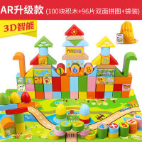 儿童木制积木3-6周岁益智男孩1-2岁婴儿女孩宝宝7-8-10岁拼装玩具