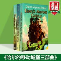 Howl's Moving Castle哈尔的移动城堡三部曲 英文原版小说 宫崎骏动画电影原著小说 可搭魔戒纳尼亚传奇