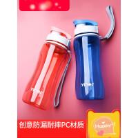 【支持礼品卡】儿童运动健身便携塑料女韩版水瓶夏清新简约韩国可爱小学生水杯子s2f