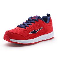 【限时下单立减50元】鸿星尔克新款男童跑步鞋时尚中大童休闲运动鞋轻便跑鞋