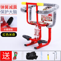 电动摩托车儿童坐椅子前置婴儿宝宝小孩电瓶车踏板车安座椅前座新品
