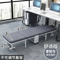 折叠床办公室午休单人床午睡床家用简易床陪护床便携加宽