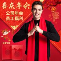 时尚大红色羊毛围巾冬季本命年男女中国红年会聚会定制logo刺绣字高档