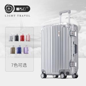 【支持礼品卡支付】24寸5-7天旅行 USO品牌U8333 旅行箱 行李箱 拉杆箱 托运箱耐压抗摔ABS+PC材质 静音万向轮