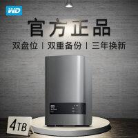 西部数据(WD) 双盘位桌面存储 My Book Duo 移动硬盘3.5英寸 黑色 4TB(WDBLWE0040JCH