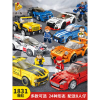 潘洛斯跑车赛车模型拼装汽车积木儿童玩具车益智力6男孩子礼物9岁