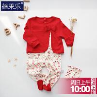 婴儿连体衣服宝宝新生儿哈衣女0岁3个月8春秋装外出服2春款新年