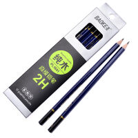 宝克铅笔 学生HB/2B/2h铅笔六角杆卡通绘图铅笔 蓝色