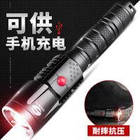可充电式超亮小远射5000迷你家用户外防水打猎led电灯强光手电筒