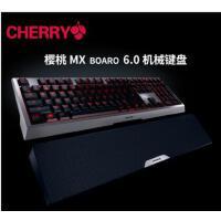 樱桃 Cherry 金属机械键盘 MX-BOARD6.0 红轴 游戏全键无冲键盘  全新盒装正品