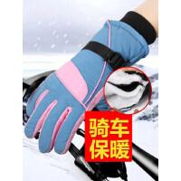 可爱韩版防滑防水手套保暖棉女士加绒加厚触屏骑行车电瓶手套
