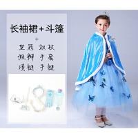 冰雪奇缘衣服儿童服装女童演出服白雪公主裙子小女孩艾莎爱莎礼服 +斗篷+六件全套饰品