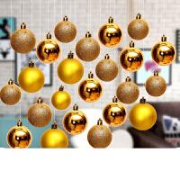 门店橱窗装饰挂件 圣诞装饰球吊球商场店铺挂饰创意天花板挂件橱窗吊顶屋顶彩球吊饰