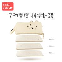 babycare婴儿宝宝泰国进口乳胶枕定型枕大枕抗菌四季可调节透气