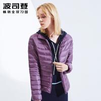 波司登(BOSIDENG)轻薄羽绒服女短款2018新款中老年宽松冬装外套