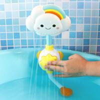 宝宝洗澡玩具儿童戏水沐浴玩具男女孩婴幼儿手动彩虹云朵喷水花洒