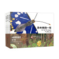 山野四季图鉴(全3册)