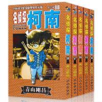 全5册柯南漫画84-85-86-87-88名侦探柯南漫画书长春出版社名侦探柯南84-88柯南漫画第八辑