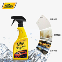 柏油清洁剂汽车用柏油沥青清洗剂不干胶清除剂粘胶去除剂除胶剂