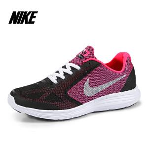 耐克Nike NIKE REVOLUTION 3 (GS)女子运动跑步鞋