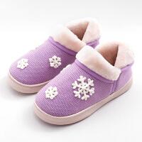 冬季男女包跟棉拖鞋情侣可爱居家棉鞋厚底保暖室内防滑月子鞋秋 36/37适合35-36的脚