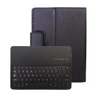 爱酷多(ikodoo)三星平板电脑P600键盘保护套 三星P601无线蓝牙键盘保护套 三星平板电脑10.1英寸专用蓝牙