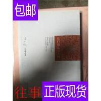 [二手旧书9成新]我们都是丑小鸭 /张小娴著 北京十月文艺出版社