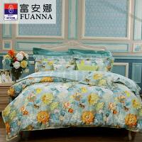 富安娜家纺 纯棉四件套床上用品 全棉4件套床单套件 含露绽芳