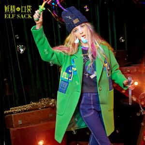 妖精的口袋西西里传说冬装宽松民族风刺绣大衣毛呢外套女长款