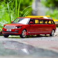 儿童声光回力玩具车 仿真路虎加长版合金车模型摆件 独立装