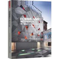 形・韵 : 国际最新顶级文化建筑