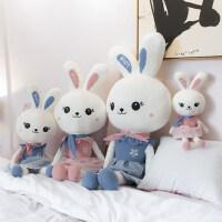 可爱小白兔公仔布娃娃兔子毛绒玩具抱枕睡觉抱玩偶送女孩韩国搞怪