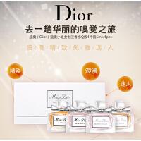 迪奥(Dior)MISS CHERIE花漾甜心女士香水5ml简装Q版4件套礼盒
