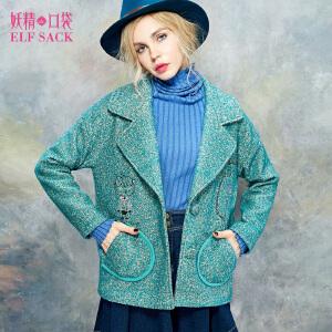 妖精的口袋毛呢酒馆冬装复古翻领百搭宽松欧美时尚刺绣毛呢外套
