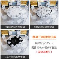 20190808161052853实木餐桌椅组合 现代简约小户型餐桌 家用折叠可伸缩圆桌带电磁炉